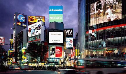 ¿Contemplarías un valla publicitaria durante 15 minutos?